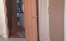 1-комнатная квартира, 47 м², 6/6 этаж, Мкр Наурыз за 7.4 млн 〒 в Костанае