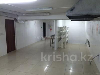 Здание, площадью 1000 м², Толеби — Шарипова за 520 млн 〒 в Алматы, Алмалинский р-н — фото 17