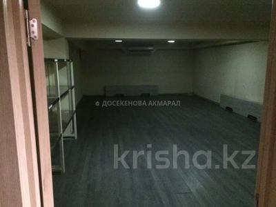 Здание, площадью 1000 м², Толеби — Шарипова за 520 млн 〒 в Алматы, Алмалинский р-н — фото 21