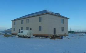 Промбаза 25 соток, Тлендиева 100/1 за 40 млн 〒 в Нур-Султане (Астана), Сарыарка р-н