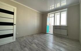 1-комнатная квартира, 37 м², 6/8 этаж, А-98 14 за 12.3 млн 〒 в Нур-Султане (Астана), Алматы р-н