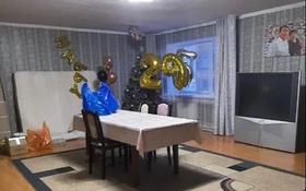 5-комнатная квартира, 181 м², 4/6 этаж, Абилкайыр хана за 37 млн 〒 в Актобе, Новый город