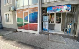 Магазин площадью 70 м², Дарабоз 13 за 45 млн 〒 в Алматы, Алатауский р-н
