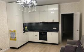 3-комнатная квартира, 70 м², 2/16 этаж, Навои 7 за 39 млн 〒 в Алматы, Ауэзовский р-н