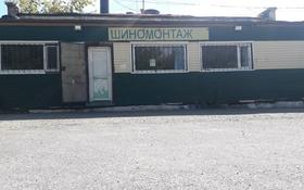 Шиномантаж за 2.3 млн 〒 в Темиртау