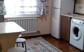 4-комнатная квартира, 100 м² помесячно, мкр Акбулак, Еспаева 13 — Сайна за 130 000 〒 в Алматы, Алатауский р-н