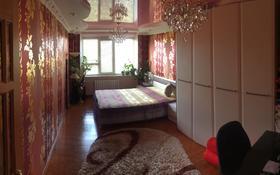 2-комнатная квартира, 48 м², 5/5 этаж, Авангард-3 76 за 12.5 млн 〒 в Атырау, Авангард-3