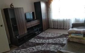 2-комнатная квартира, 50 м², 3/5 этаж посуточно, Шаяхметова 110 — Пушкина за 5 000 〒 в Костанае