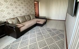 3-комнатная квартира, 55.8 м², 4/5 этаж, Гарышкерлер 18 за 15.7 млн 〒 в Жезказгане