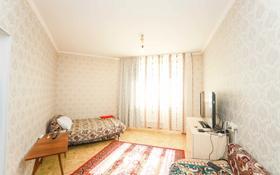 1-комнатная квартира, 38 м², 4/10 этаж, Шакарима Кудайбердиулы 32 за 13.3 млн 〒 в Нур-Султане (Астане), Алматы р-н