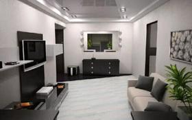 2-комнатная квартира, 105 м², 15/18 этаж посуточно, Баянауыл 1 за 13 000 〒 в Нур-Султане (Астана)