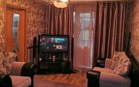 2-комнатная квартира, 43.7 м², 3/5 этаж, мкр Новый Город, Ержанова 39 за 16 млн 〒 в Караганде, Казыбек би р-н