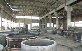 Завод , Талдыкорган за 350 млн 〒