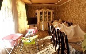 7-комнатный дом, 140 м², 8 сот., Капал 10 — Байтасова за 24 млн 〒 в Таразе