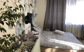 2-комнатная квартира, 85 м², 4/4 этаж, Медеуский р-н, мкр Каменское плато за ~ 41.6 млн 〒 в Алматы, Медеуский р-н