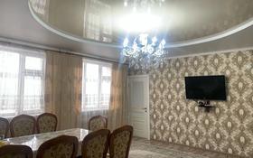3-комнатная квартира, 77 м², 4/5 этаж, мкр Нурсат 106 за 25.5 млн 〒 в Шымкенте, Каратауский р-н