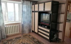 1-комнатная квартира, 32 м², 4/4 этаж помесячно, Шевченко за 55 000 〒 в Талдыкоргане