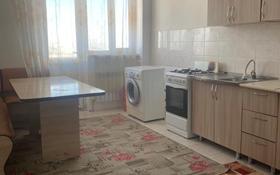 3-комнатная квартира, 87 м², 4/4 этаж помесячно, Самрук за 110 000 〒 в Каскелене