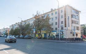 3-комнатная квартира, 62 м², 4/5 этаж, Гёте 10 за 15.3 млн 〒 в Нур-Султане (Астана), Сарыарка р-н