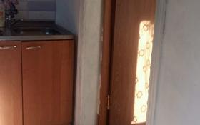 1-комнатный дом помесячно, 14 м², 3 сот., Р - он парка Горького — Макатаева за 35 000 〒 в Алматы, Медеуский р-н