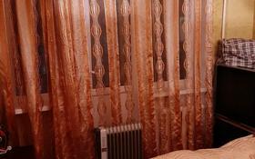 1-комнатная квартира, 31 м², 4/5 этаж, мкр Новый Город, Алиханова 40 за 9.3 млн 〒 в Караганде, Казыбек би р-н