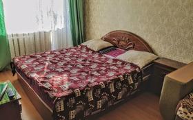 1-комнатная квартира, 33 м², 5/5 этаж посуточно, улица Ермекова 29/3 за 6 990 〒 в Караганде, Казыбек би р-н