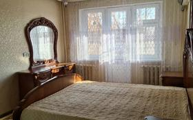 4-комнатная квартира, 100 м², 3/5 этаж помесячно, Алтынсарина 24 за 110 000 〒 в Кентау