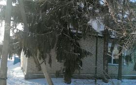 3-комнатный дом, 58 м², 6 сот., Чаганный переулок 1 за 7 млн 〒 в Круглоозерном