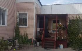 7-комнатный дом, 174 м², 4.5 сот., Кызылсу 29/а — Кырыккыз за 30 млн 〒 в Нур-Султане (Астана), Сарыарка р-н