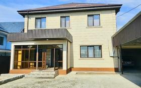 7-комнатный дом, 250 м², 9.3 сот., мкр Баганашыл, Мурат за 100 млн 〒 в Алматы, Бостандыкский р-н