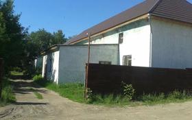 Здание, площадью 548 м², Уральская 2 за 60 млн 〒 в Костанае
