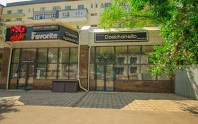 Магазин площадью 100 м², Гоголя 176 — Шафика Чокина за 450 000 〒 в Алматы, Алмалинский р-н