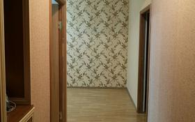 4-комнатная квартира, 100 м², 3/5 этаж помесячно, 29-й мкр 8 за 100 000 〒 в Актау, 29-й мкр