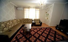 2-комнатная квартира, 70 м², 7/9 этаж посуточно, Исанова 118 за 12 500 〒 в Бишкеке