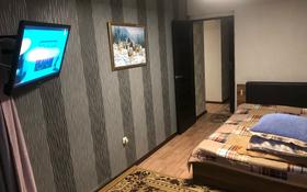 2-комнатная квартира, 60 м², 5/9 этаж посуточно, Пожарский 36к2 — Рыскулова за 5 000 〒 в Актобе