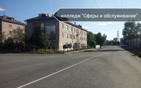 Помещение площадью 54.2 м², Переулок Кабельный 9 — Титова, Ауезова за 9.5 млн 〒 в Семее