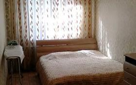 3-комнатная квартира, 70 м², 1/5 этаж помесячно, Республика 15 — Айбергенова за 100 000 〒 в Шымкенте