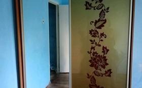 2-комнатная квартира, 48 м², 1/9 этаж помесячно, мкр Майкудук, Мамыраева 12 за 65 000 〒 в Караганде, Октябрьский р-н