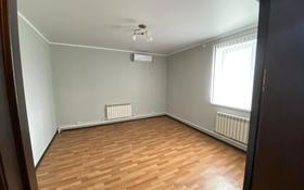 Помещение площадью 180 м², Азербайджанская 19 за 10 000 〒 в Зачаганске