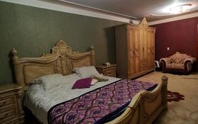 10-комнатный дом, 350 м², 8 сот., Фресно 190 за 50 млн 〒 в Таразе