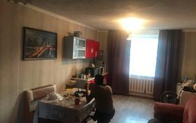 5-комнатный дом, 122 м², 9 сот., Джалиля за 29 млн 〒 в Кокшетау