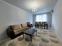 2-комнатная квартира, 60 м², 3/12 этаж, Сатпаева — Туркебаева за 36.9 млн 〒 в Алматы, Бостандыкский р-н