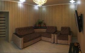 3-комнатный дом, 75 м², 17 сот., Уалиханова 92 за 41 млн 〒 в Жетыгене