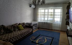 3-комнатная квартира, 78 м², 1/5 этаж, Гамалея 15 за 15.5 млн 〒 в Таразе