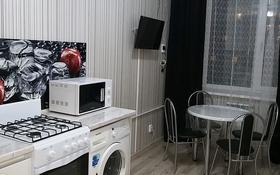 1-комнатная квартира, 55 м², 2/6 этаж посуточно, Мик Юбилейный за 8 000 〒 в Костанае
