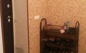 8-комнатный дом, 266 м², 10 сот., Мкр. Наурыз ул. Ибрагим Исаев (8-улица) 47 за 34 млн 〒 в