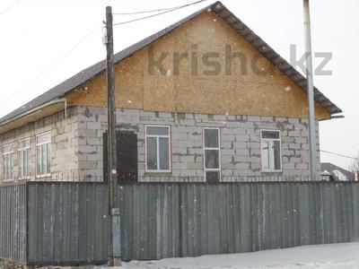 Здание, площадью 209 м², Валиханова 33 за 30 млн 〒 в Кокшетау
