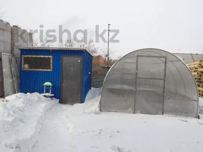 Здание, площадью 209 м², Валиханова 33 за 30 млн 〒 в Кокшетау — фото 12