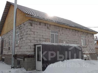 Здание, площадью 209 м², Валиханова 33 за 30 млн 〒 в Кокшетау — фото 3