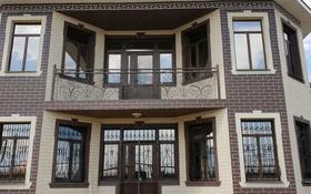 7-комнатный дом, 250 м², 5 сот., Квартал 5 98 за 35 млн 〒 в Кемертогане